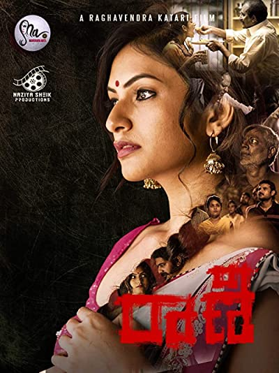 Raani (2021) Hindi WEB-DL 480P | 720P x264 200MB | 600MB ESub Download