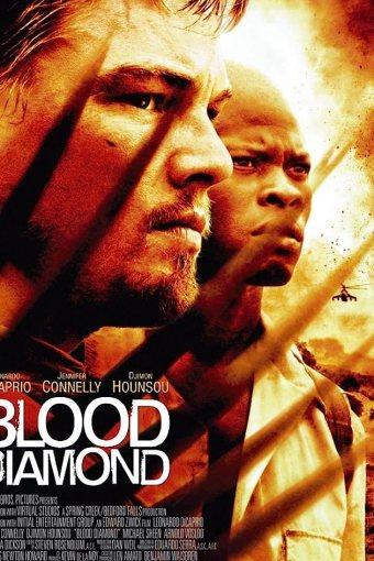 Diamante de Sangue Dublado Online