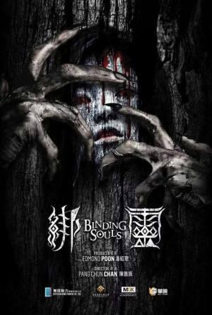 Binding Souls Legendado Online