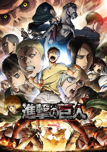 Attack on Titan (2013) | 5 Anime Series for Beginners to Watch