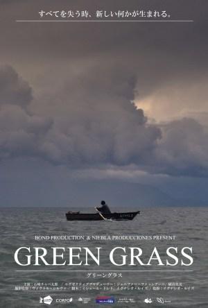 Green Grass Legendado Online
