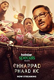 Download Chhappad Phaad Ke