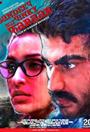 Sandeep Aur Pinky Faraar Poster