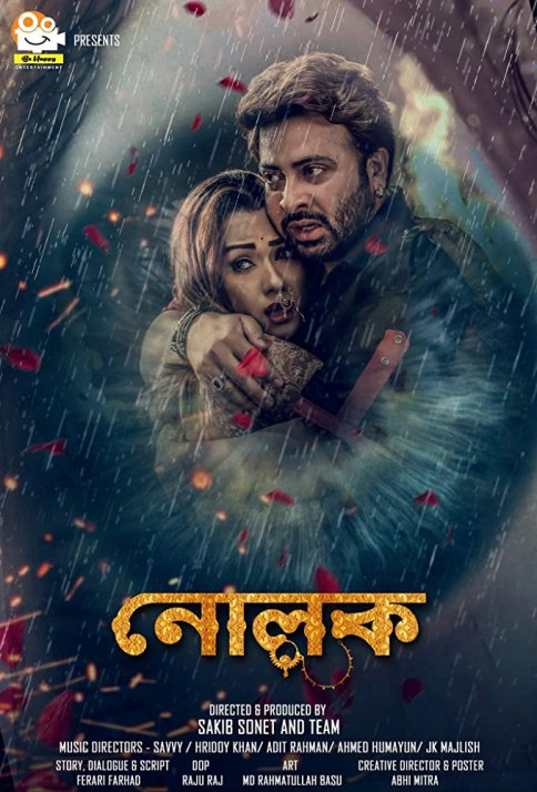 Nolok (2019) Bengali WEB-DL - 480P | 720P | 1080P - x264 - 350MB | 950MB | 3.8GB ESub - Download & Watch Online Movie Poster - mlsbd