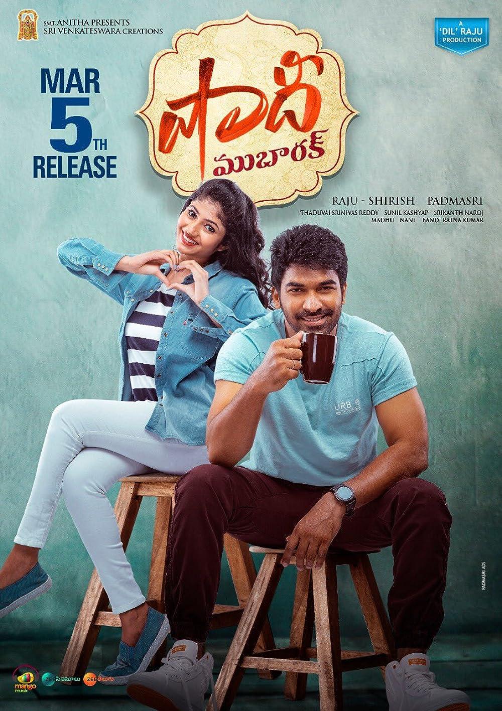 Shaadi Mubarak 2021 Telugu 480p    720p HDRip  348MB    1.4GB Download