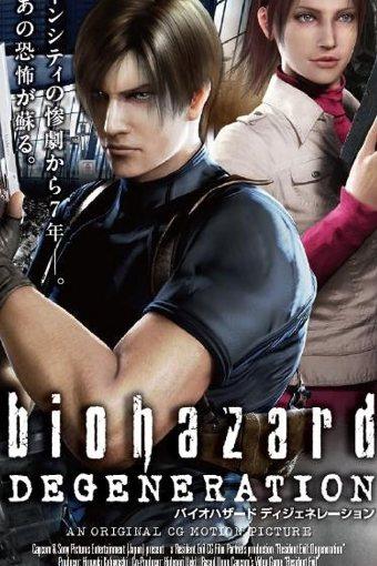 Resident Evil: Degeneração Dublado Online