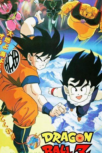 Dragon Ball Z: O Homem Mais Forte do Mundo Dublado Online