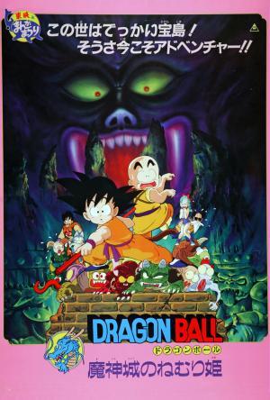 Dragon Ball: A Bela Adormecida no Castelo Amaldiçoado Dublado Online