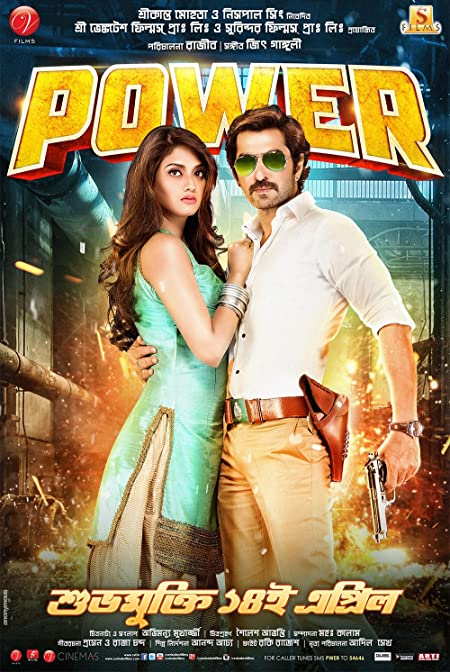 Power (2016) Bengali WEB-DL - 480P | 720P - x264 - 450MB | 1.4GB - Download & Watch Online Movie Poster - mlsbd