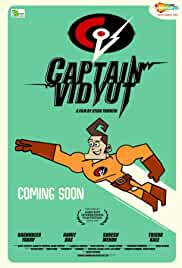 Captain Vidyut Poster