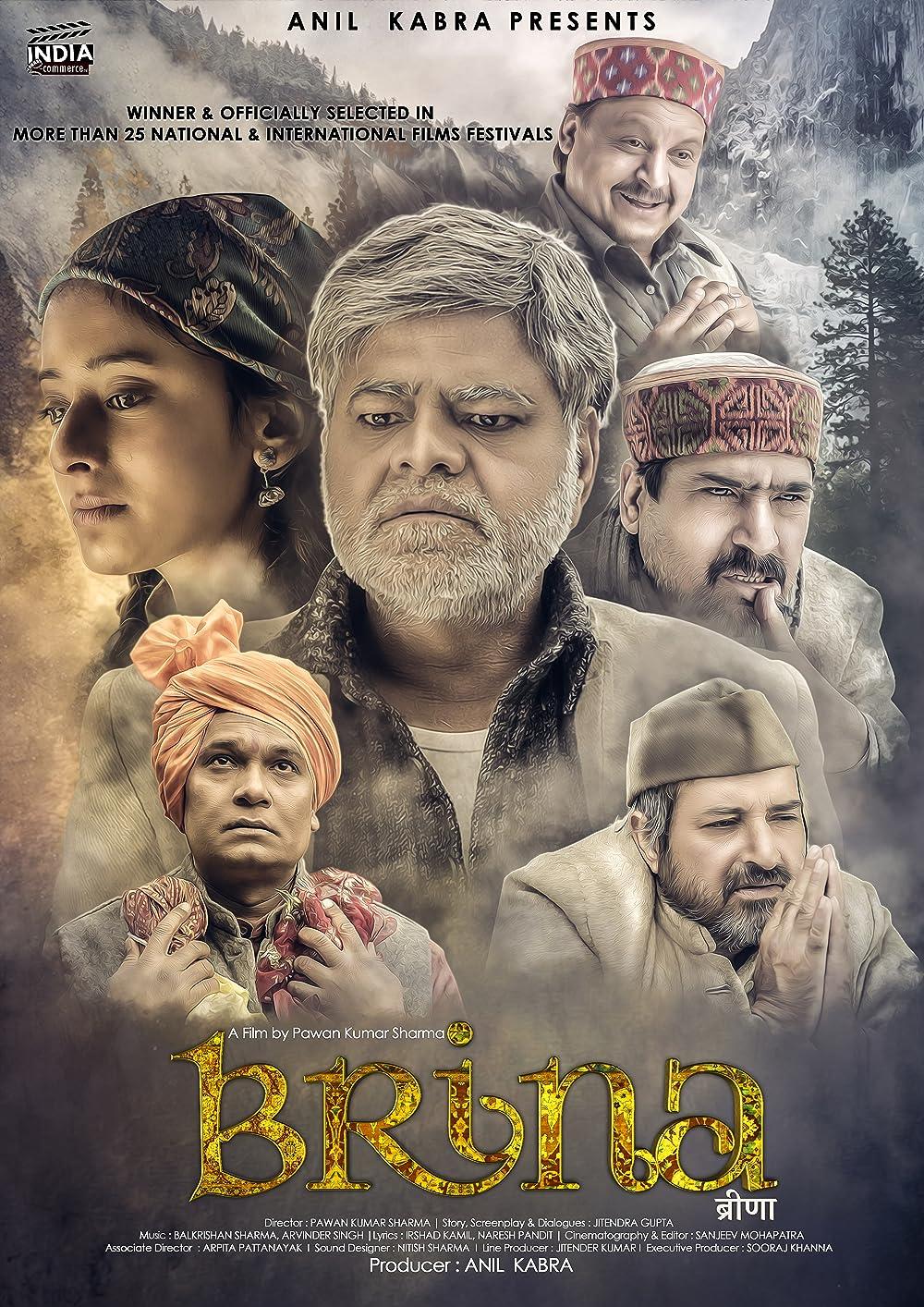 Brina (2016) Hindi 720p HEVC HDRip x265 AAC Full Bollywood Movie 450MB Download