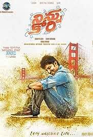 Aaj Ka Khiladi (Ninnu Kori) (2020) HDRip Hindi Dubbed