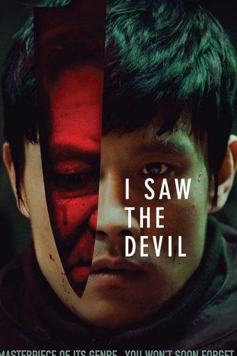 Eu Vi o Diabo Legendado Online