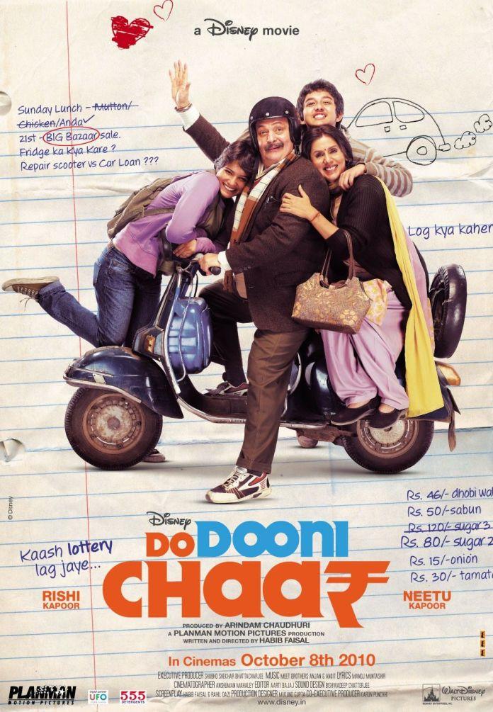 दो दूनी चार (2010) - IMDb
