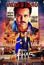 Download Azhar