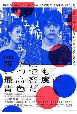 O Céu de Tóquio à Noite é Sempre do Mais Denso Tom de Azul Legendado Online