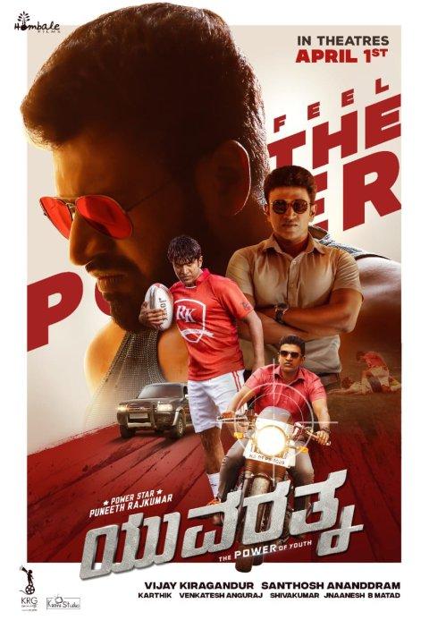 Download Yuvarathnaa (2021) Hindi Dubbed Full Movie 480p   720p
