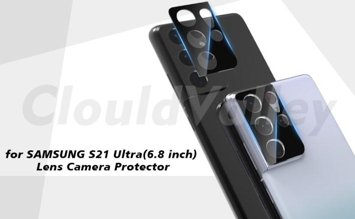 s21 ultra camera lens protector