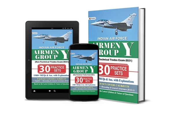 INDIAN AIR FORCE AIRMEN GROUP Y (TECHNICAL TRADES EXAM) 30 PRACTICE SETS (REVISED 2021)