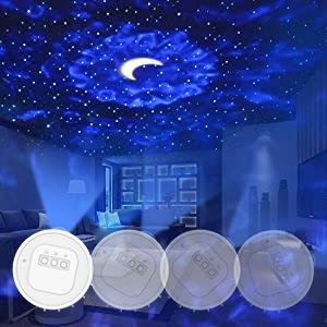 Star Projector, Galaxy Projector, iThrough Night Light Projector for Kids, Starry Light Projector