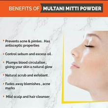 Multi Mete Powder