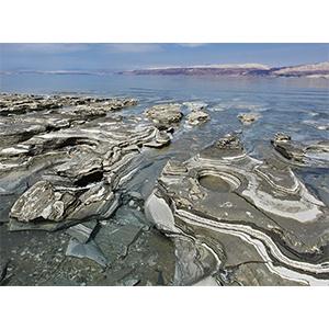 maschera fanghi mar morto