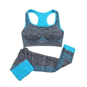 Gym Suit