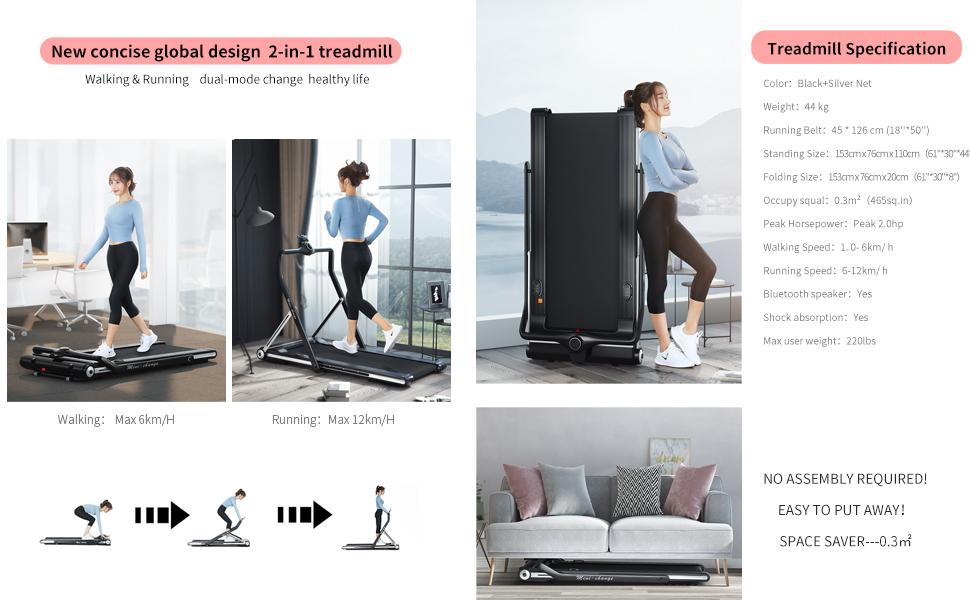 treadmill 5