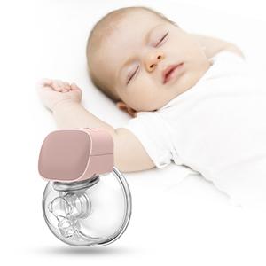 Momcozy Wearable Breast Pump2