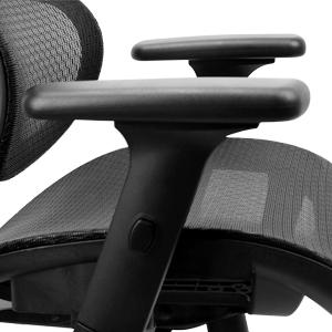 3D Armrest