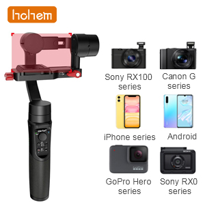 Compatibility of gimbal stabilizer