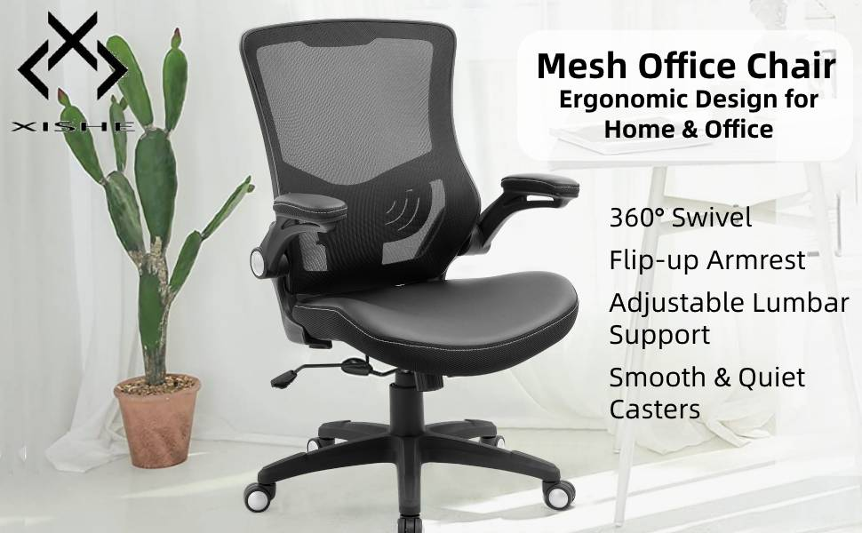 ergonomic office chair logo