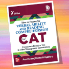 verbal ability and reading