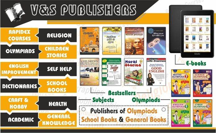 vspublishers, publisher, top brand, best, olympiads, atlas, general books, ebooks, kindle