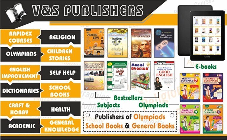 vspublishers, publisher, top brand, best, olympiads, atlas, general books, ebooks, kindle
