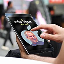Main Steve Jobs Bol Raha Hoon