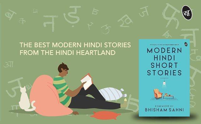 Modern Hindi