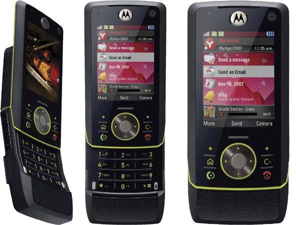 motorola rizr z8 hard reset unlockandreset com hard reset rh unlockandreset com Motorola Flip Cell Phone Manual Owner's Manual Motorola