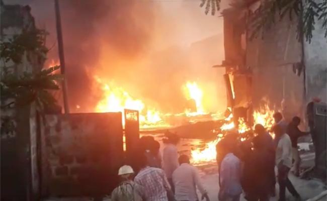 Crime News - Kondapalli Vijay Lubricants Fire Accident