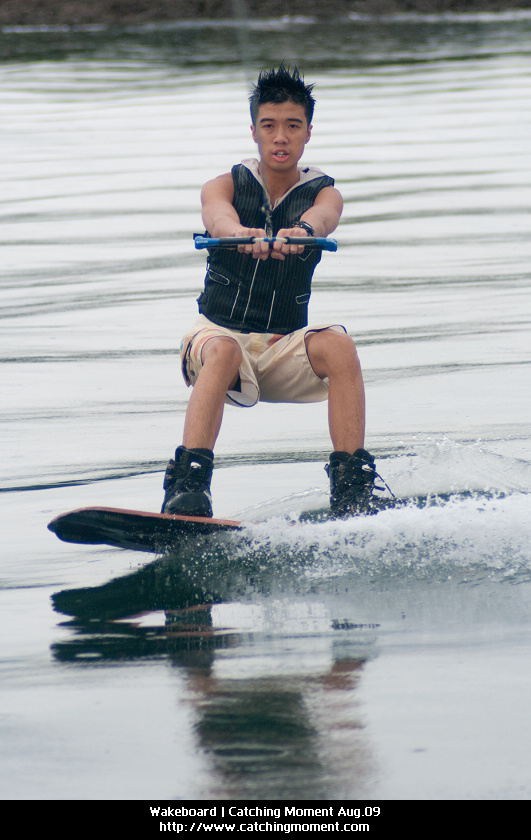Wakeboarding – Moment