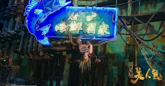 《美人魚》5天破12億 網友解讀24大細節似寶典 圖