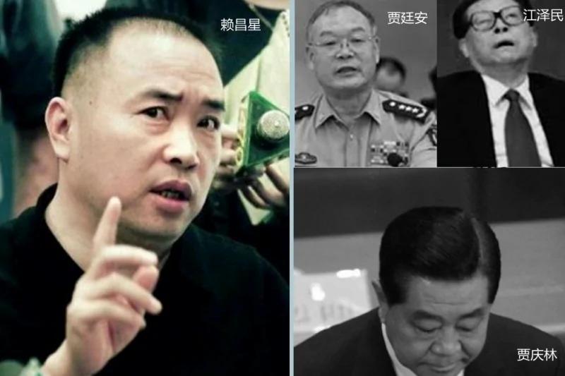 外媒:赖昌星是江派校级特务 两岸双面间谍 图