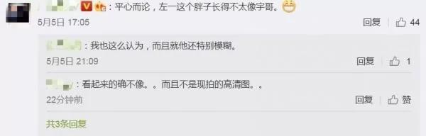 毛澤東孫子公開露面根本不像!網民:連五官都撞得不認得了