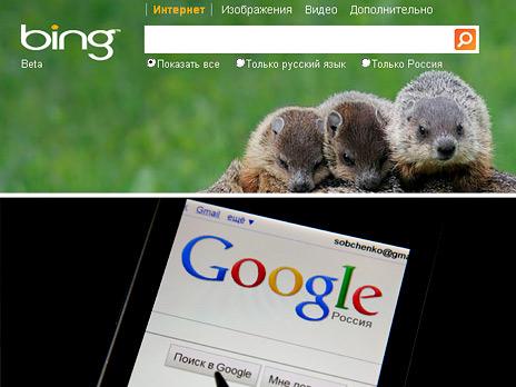 Фото: Григорий Собченко/BFM.ru, фото экрана сайта bing.com