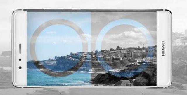 Huawei lancia un concorso con 3 Huawei P9 Plus in palio 1