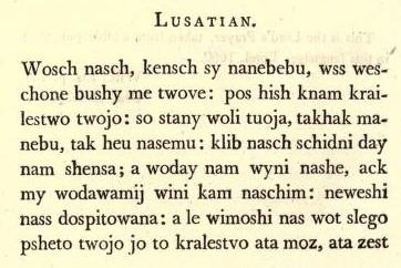 Лужицкий язык