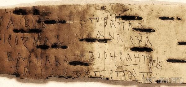 Как возникают языки и какой из языков самый древний