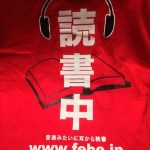 FeBe事務局さんより素敵なバックプリントの非売品Tシャツを頂きました!