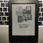 Kindleはバッテリーが公称8週間持つので普段持ち用として最適