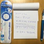 シャープペンシルはボールペンより手にかかる負担が少ない。